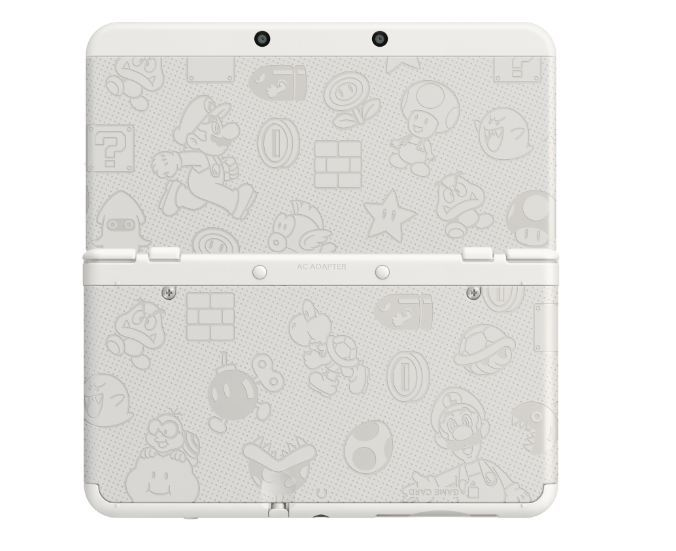 Nintendo 3DS White